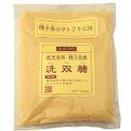 国産 種子島産サトウキビ使用砂糖洗双糖(450g)