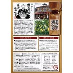 日本一辛い黄金一味仕込みのビーフカレー200g×6食