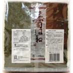 永井海苔 寿司はね 焼のり 10袋×96セット(全9600枚)