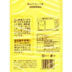 ぽんちゃんミニ 10枚×12袋
