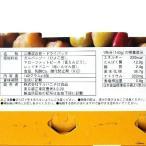 マルハニチロ ミックスビーンズドライパック 96pac(140g× 6缶×96)