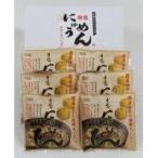 国産柚子の味噌スープ即席手延べにゅうめん (73.1g×6袋)×2箱 0318192