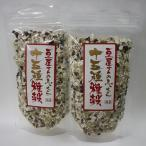 今川雑穀店 豆屋さんのふっくら十五種雑穀 200g×4袋入