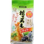 日穀製粉 天ぷら粉 花ころもライト 400g×3個