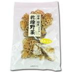 国産 山口県産 乾燥野菜 れんこん 60g ×2袋 セット (国産 こだわり 素材 使用 乾燥...
