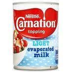 カーネーションの光は、牛乳410グラムを蒸発しました - Carnation Light Evaporated Milk 410g [並行輸入品]