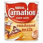 カーネーションは、コンデンスミルクの397グラムを加糖しました - Carnation Sweetened Condensed Milk 397g