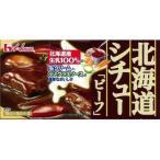 ハウス食品 北海道シチュービーフ172g ×60個