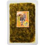 都農農産加工工場 きよちゃんの三池高菜油炒め 130g ×8セット