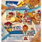 沖縄シーサイドストーリー 18枚入り×8箱 ナンポー 沖縄北谷の塩使用 塩ミルク味 塩キャラメル味 マハエ&マハ朗