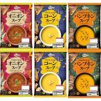 SoupBIZ(スープビズ) オニオンスープ3食×2 コーンスープ3食×2 パンプキンスープ3...