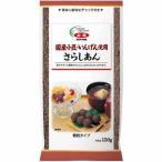 全農 国産小豆・いんげん使用 さらしあん 150g×5個
