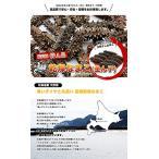 乾燥なまこ 北海道産乾燥海参【特A品】特大サイズ57個前後入り(1kg)