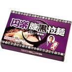 全国人気ラーメン店 バラエティセットC (乾麺2食×6種類) 960g