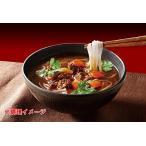 Xin ch*o!ベトナム フーティユボーコー 12食セット