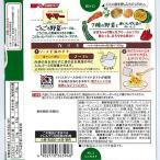 マ・マー ごろごろ野菜と赤いんげん豆のかぼちゃクリーム 140g×5箱