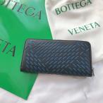 【見つけたらラッキー】BOTTEGA VENETA 長財布 ボッテガ 長財布 メンズ 人気
