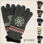 手袋 フリース手袋 メンズ スノーデザイン 紳士手袋 ウール ニット