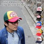 アメカジ デザイン メッシュキャップ 帽子 Mesh Cap 男女兼用 メンズ レディース