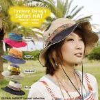 サファリハット ハット UV 帽子 日よけ メンズ レディース アウトドア フェス 紫外線 対策