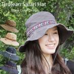ハット サファリハット ドローコード付き チロリアン 帽子 UV加工 メンズ レディース 紫外線