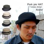 ハット HAT ポークパイハット メンズ レディース 帽子 大きいサイズ CAP オールシーズン