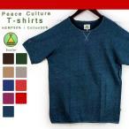 Yahoo!GlobalMarketヘンプコットン Tシャツ HEMP COTTON  Peace Culture プレーンカラー 前V オーガニック HEMP素材
