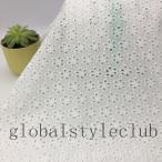 小花柄 可愛い ハンドメイド 刺繍 綿100% コットン 綿レース アイレット レース ローンレース生地 ファブリック布地    幅1.3M×長さ1M