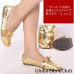 シューズ/レディース/女性/アラビアンシューズ/靴/ベ
