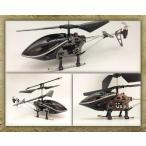 アイヘリコプター i-helicopter  i-ヘリコプター【777-170】