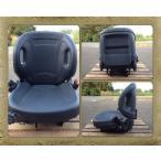 汎用多目的シートDX 乗車センサー付 重機農業機械座席シート