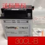 液別 水上バイクバッテリー 30CL-B OPTIMAX オプティマックス ジェットスキー