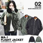 MA-1/メンズ/ミリタリージャケット/フライトジャケット/ボンバー