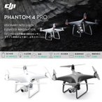 PHANTOM 4 PRO ブラック OBSIDIAN ファントム4 プロ ドローン DJI 4K P4 映画 4km対応 スマホ操作 ドローンレース 小型 カメラ ビデオ 空撮 アプリ連動