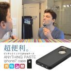 くっつくiphoneケース iphone7 吸着 ハンズフリー くっつく iphone7カバー ハンズフリー 吸着型ハードケース セルフィ 自分撮り ひっつく 壁に貼れる