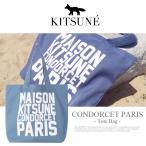 メゾン キツネ トート MAISON KITSUNE ブルー バッグ CONDORCET PARIS キャンバス トートバッグ カバン レディース フランス BULE WHITE パリ