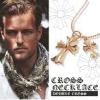 (メール便送料無料) クロス ネックレス 二連 ゴールド ネック 十字架 ダブル ペンダント セール