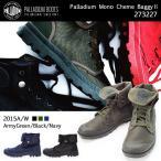 PALLADIUM パラディウム ハイカットスニーカー メンズ 靴 ブーツ バギー II ミリタリー 防水 MA-1 コンバット