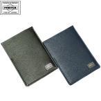 吉田カバン ポーター PORTER ポーターバッグ カレント 定期入れ パスケース カードケース 薄型 052-02209