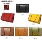 ユニゾンデプト UNISON Dept. ウド カードケース+名刺入れ 22-1603