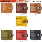 ユニゾンデプト ウド BORSAシリーズ 22-5205 2つ折ウォレット イタリアンベジタブルタンニンドレザー2つ折財布