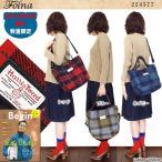 SALE 50%OFF フォルナ ハリスツイード folna  トートバッグ ショルダーバック Harris Tweed 日本製 マザーズバッグ 224577