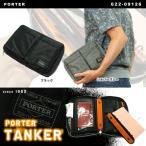 吉田カバン ポーター PORTER ポーターバッグ タンカー システム手帳  B6 622-09126