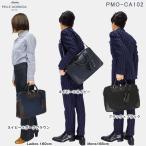 ペッレモルビダ PMO-CA102  ブリーフケース ビジネスバッグ(A4対応)メンズ レディース  ペレモルビダ CA102 1room
