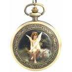 スィート ノスタルジック 天使 アンティーク調 手巻き 懐中時計