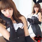 【FakeLips】<バニードレス>ビッグリボン☆コスプレバニーガールアニマルコスチューム
