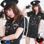FakeLips コスプレ ポリス レディース ハロウィン 婦人警官 コスチューム 衣装