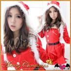 ショッピングコスプレ コスプレ サンタ クリスマス サンタクロース 衣装 コスチューム
