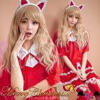 ショッピングコスプレ コスプレ 猫耳サンタ クリスマス サンタクロース 衣装 コスチューム