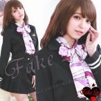 【Fake Lips】ブラック☆コスプレ キャビンアテンダント スチュワーデス 制服 コスチューム